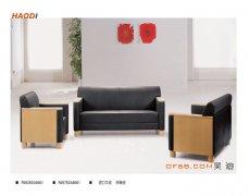 小型办公室办公沙发昊迪品牌产