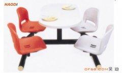 四人位ABS拼色面板餐桌