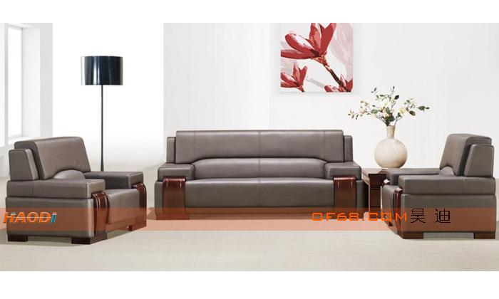真皮沙发全实木框架昊迪品牌办公家具厂家推荐