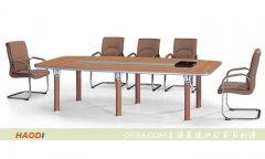 小弧度板式会议桌昊迪办公家具