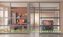 优质铝合金边框玻璃屏风隔断