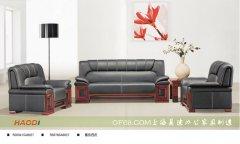 中式办公家具组合真皮沙发