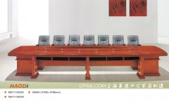 大型实木会议桌昊迪办公家具厂