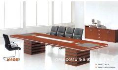 直行台面会议桌至尊办公家具系