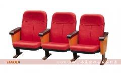 红色连体礼堂剧院椅