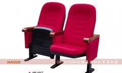 玫红色大型剧院连体剧院椅