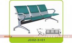 优质皮垫不锈钢等候排椅