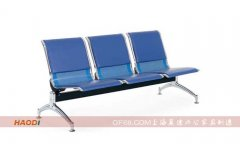 湖蓝色皮质坐垫靠背三人位排椅