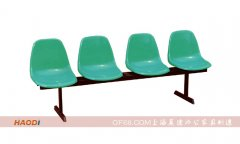 糖果色四人连体ABS塑料排椅