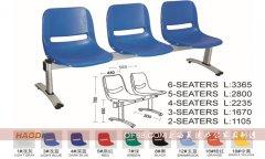 宝蓝色塑料排椅