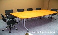 榉木色板式会议桌