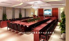 大型会议室高档实木会议桌