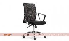 简约常用办公员工椅