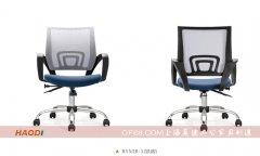 个性护腰优质职员办公椅