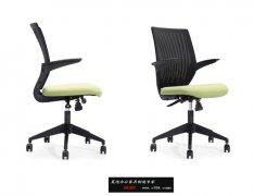 优质尼龙脚简约职员椅