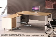 新款主管桌上海办公家具厂最推