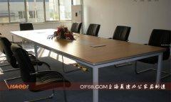 加厚台面板式会议桌上海办公家