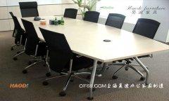 简约钢木结合款板式会议桌